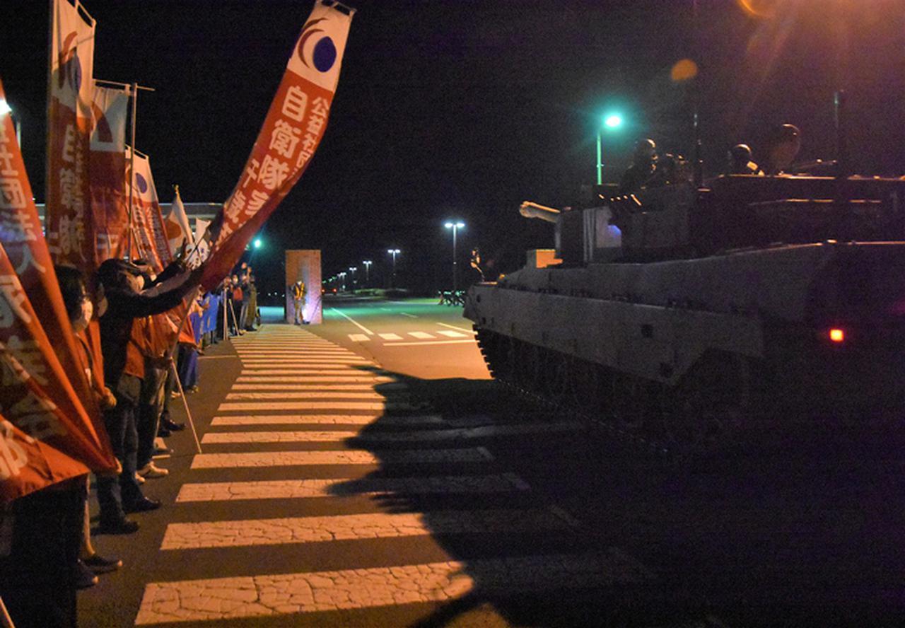 画像: 東千歳駐屯地に帰隊