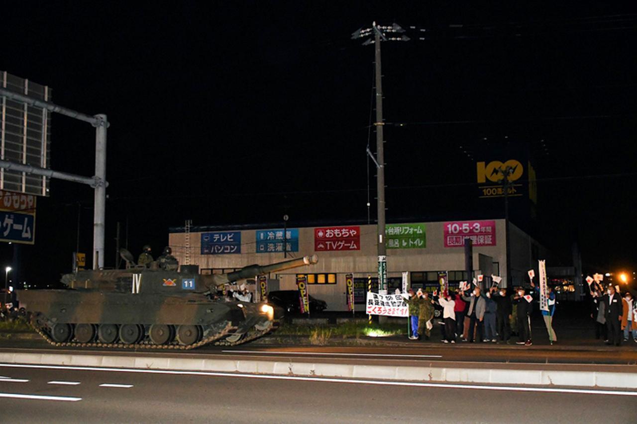 画像: 釧路市内での応援