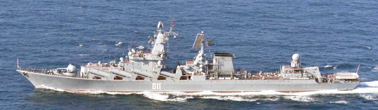 画像: スラバ級ミサイル巡洋艦(011) 統合幕僚監部 報道発表資料より