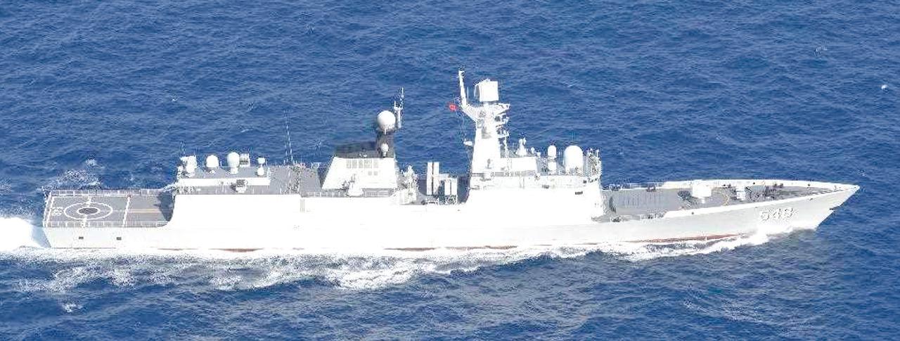 画像: ジャンカイⅡ級フリゲート(548) 統合幕僚監部 報道発表資料より