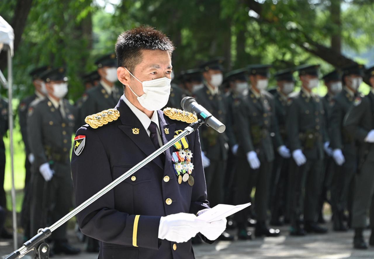 画像: 駐屯地司令 追悼の辞
