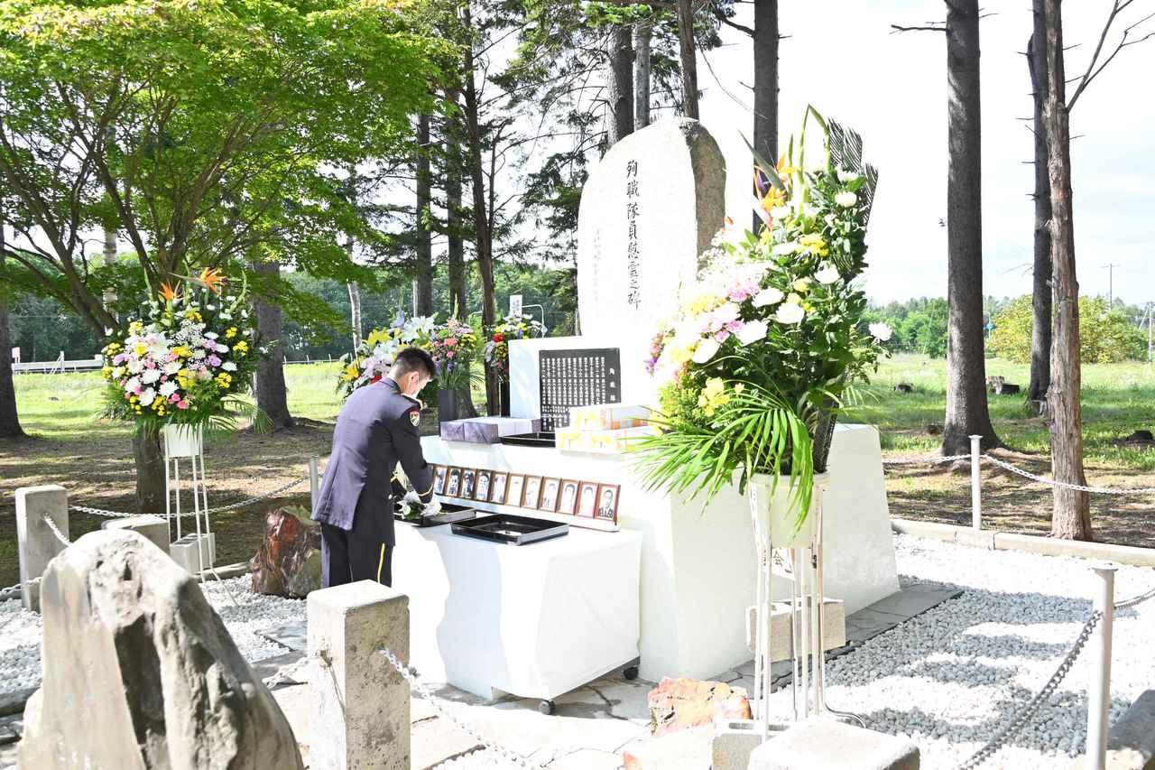 画像1: 2面記事:殉職隊員12柱の御霊に対し追悼の意|美幌駐屯地