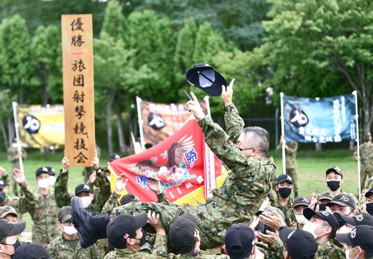 画像1: 2面トップ記事:【リポート~競技会~】北の地で熱い戦い|滝川、美幌駐屯地