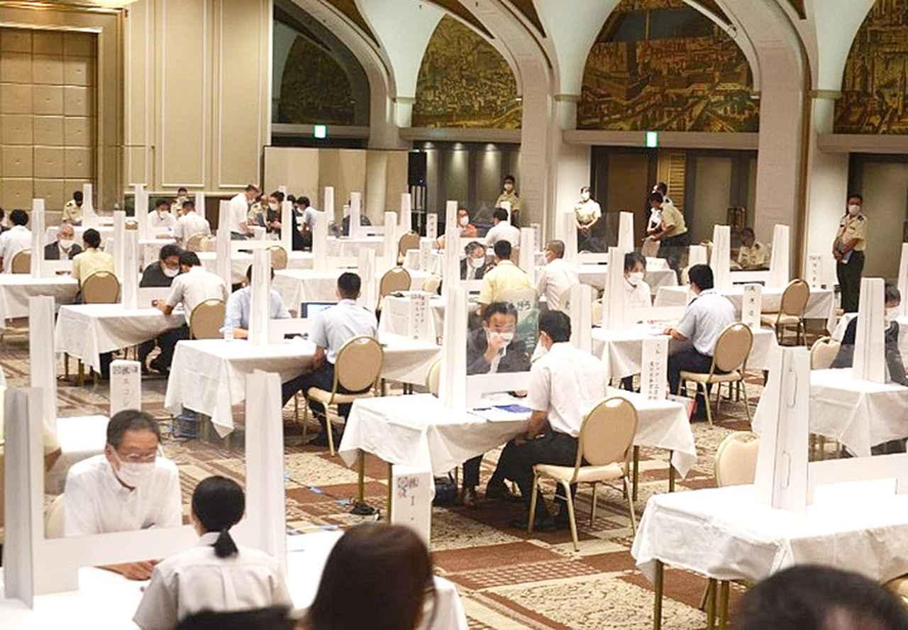 画像1: 1面トップ記事:【援護】任期制隊員、新たなステージに向けて|新潟、栃木地本