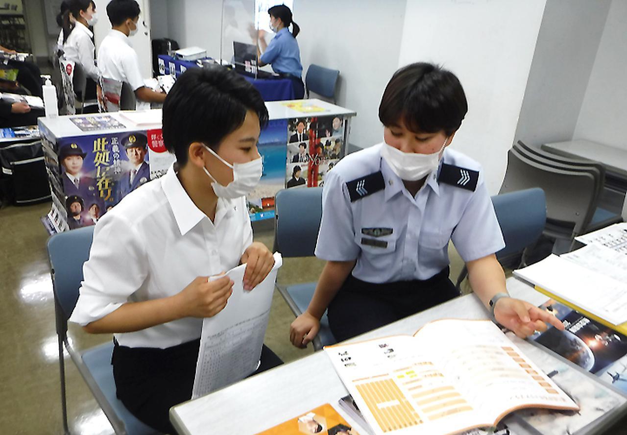 画像1: 藤田空士長「募集の厳しい現状を理解」|鹿児島地本