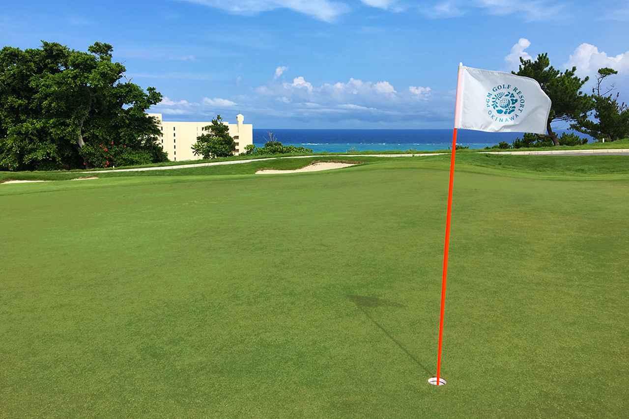 Images : 2番目の画像 - 「沖縄 2021/10/15(金) PGMゴルフリゾート沖縄」のアルバム - SRIXON cup ゴルフダイジェスト 全日本ダブルスゴルフ選手権