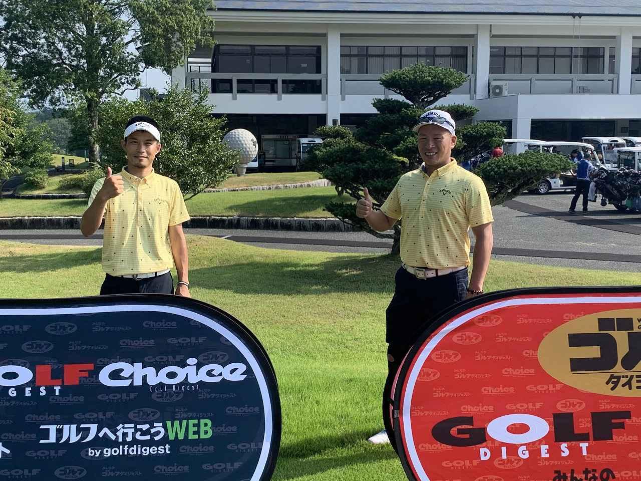 画像5: 全日本ダブルス結果! 2020年8月25日 関西B大会 ABCゴルフ倶楽部
