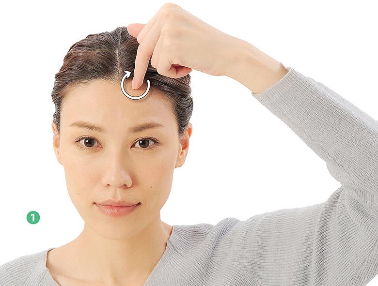 画像2: 「症状別の髪の生え際押し」のやり方