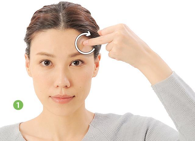 画像11: 「症状別の髪の生え際押し」のやり方