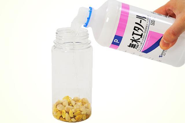 画像2: 岡山さんの「ユズの種化粧水」の作り方