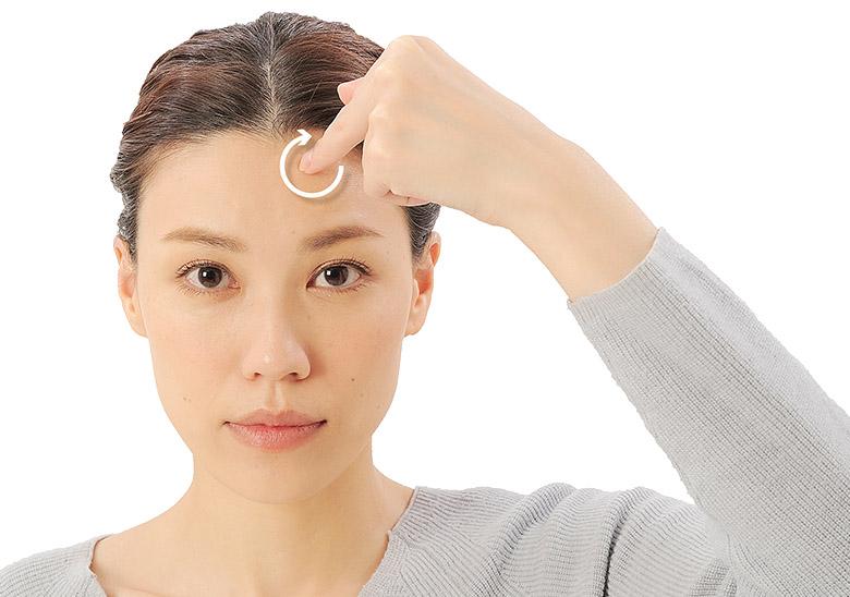 画像14: 「症状別の髪の生え際押し」のやり方