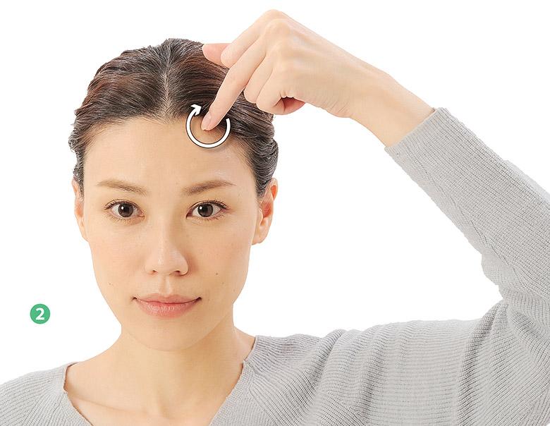画像3: 「症状別の髪の生え際押し」のやり方