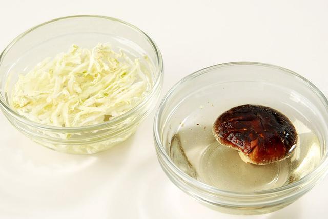 画像2: 古い脂肪を溶かす! 干し大根スープの作り方