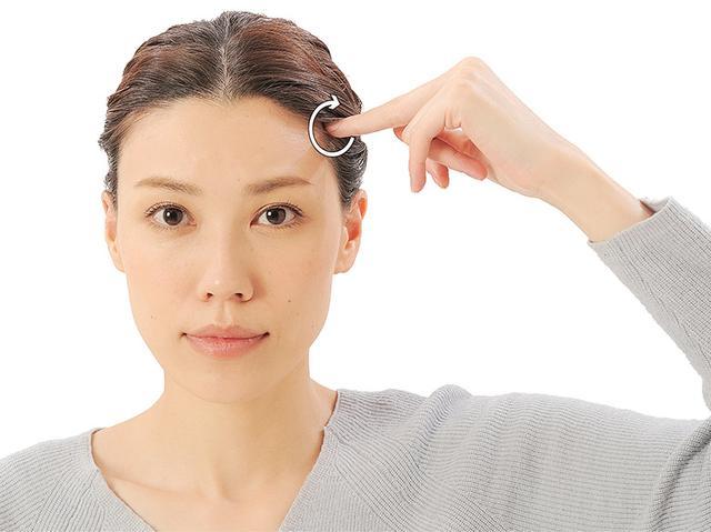 画像5: 「症状別の髪の生え際押し」のやり方