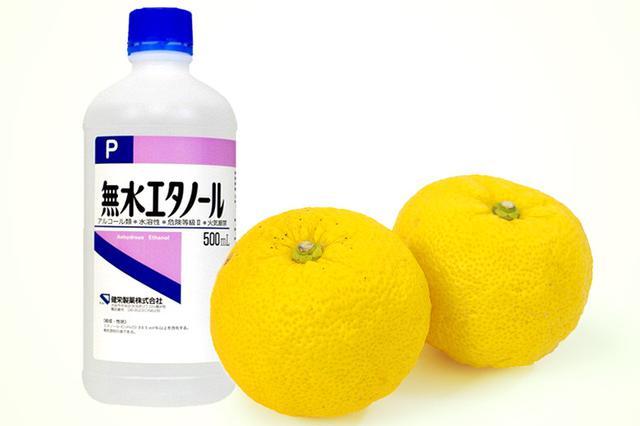 画像1: 岡山さんの「ユズの種化粧水」の作り方
