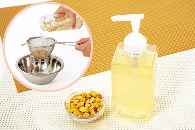 画像5: 「ユズの種化粧水」の作り方