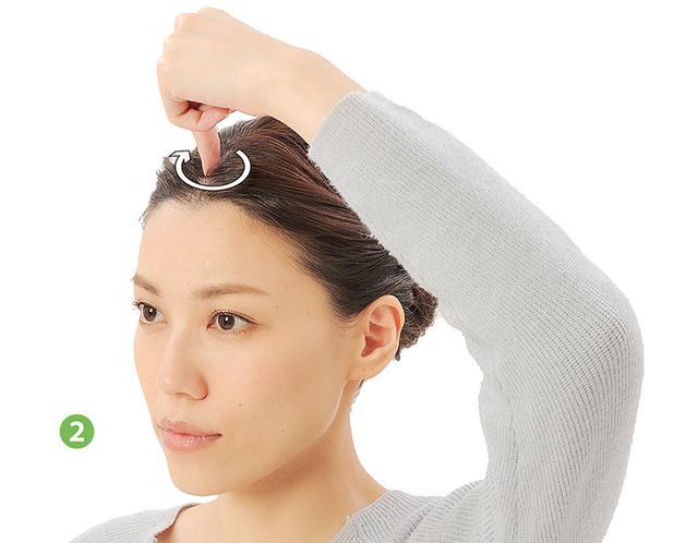 画像12: 「症状別の髪の生え際押し」のやり方