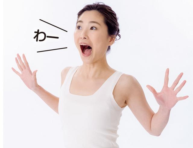 画像1: 表情筋をゆるませ、鍛える 基本の「アップップ」