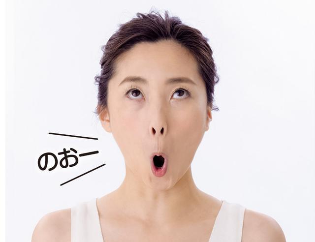 画像2: 表情筋をゆるませ、鍛える 基本の「アップップ」