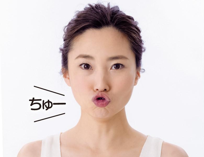 画像3: 表情筋をゆるませ、鍛える 基本の「アップップ」
