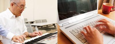 画像: ピアノやキーボードをたたくといった小さな刺激でも、骨への刺激になる
