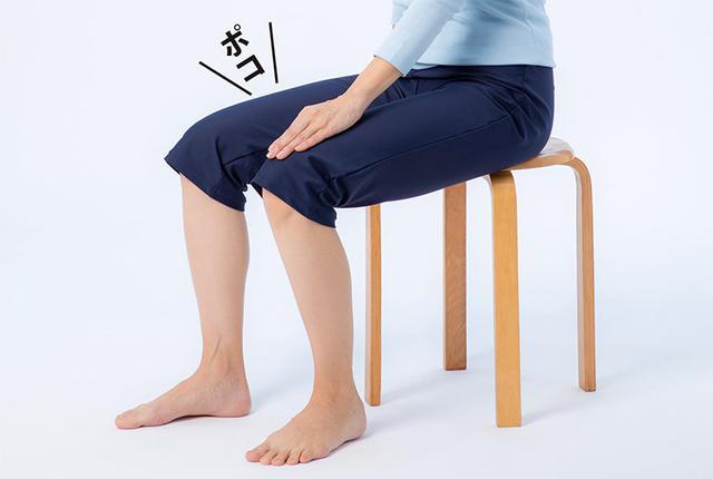 画像2: 準備体操2 足を動かす練習