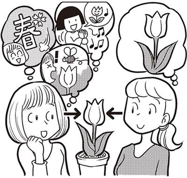 画像: 細かな情報を大量に処理するのも敏感さんの特徴