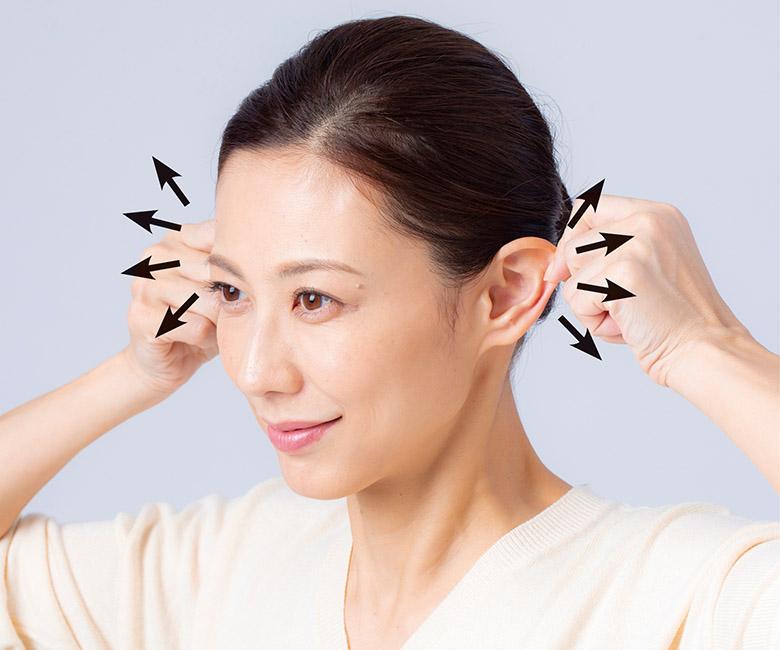 画像2: 耳ひっぱりのやり方