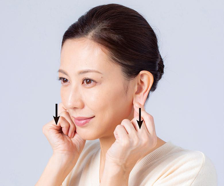 画像1: 耳ひっぱりのやり方