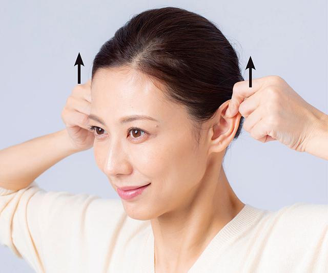 画像3: 耳ひっぱりのやり方