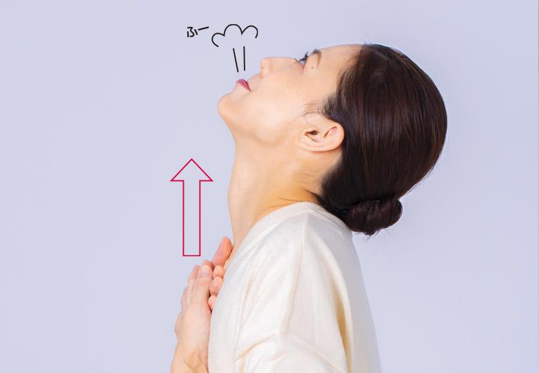 画像4: 口もと美人をつくる 耳ひっぱりのやり方