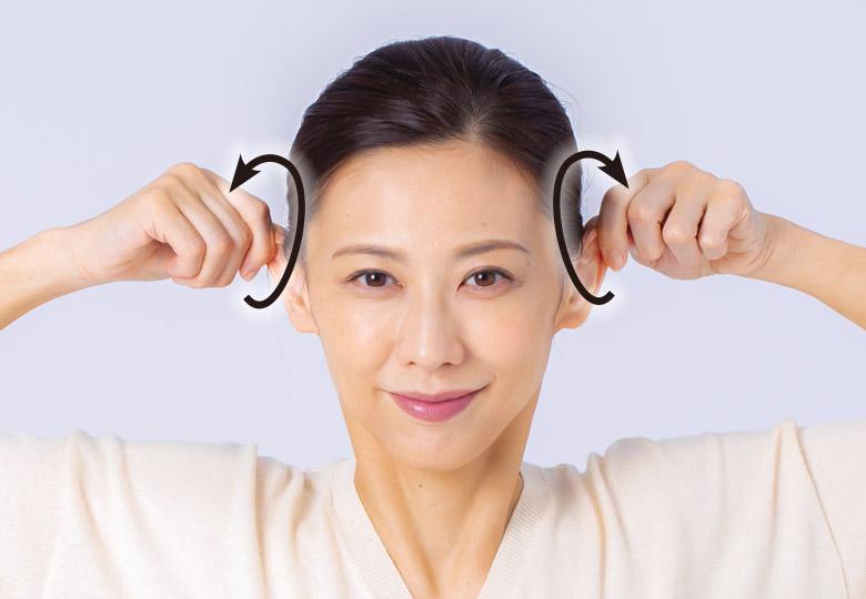 画像3: 口もと美人をつくる 耳ひっぱりのやり方