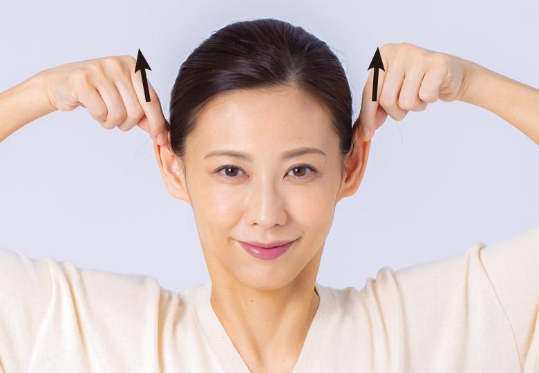 画像1: 口もと美人をつくる 耳ひっぱりのやり方