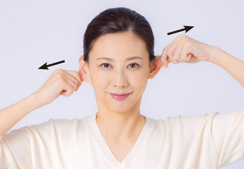 画像8: 耳ひっぱりのやり方