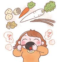 画像: 冷え症解消術❷ 体を温める食材を食べる