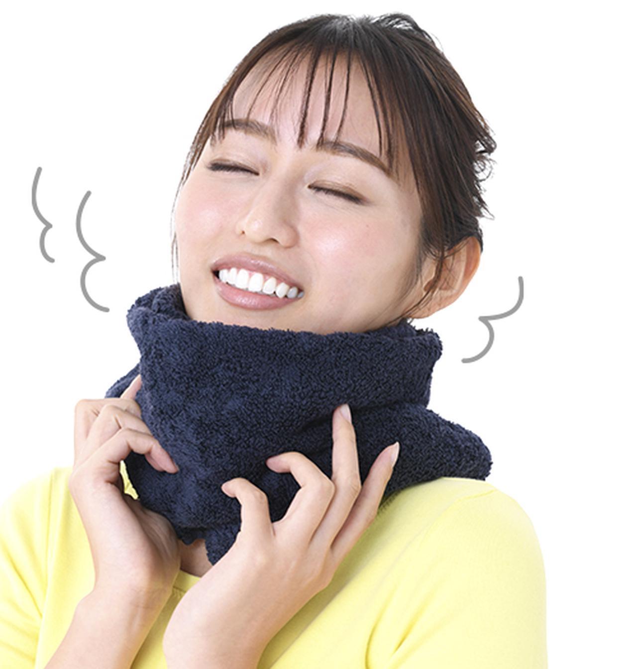 画像3: 白髪を予防・改善する 「首のホットタオル」のやり方