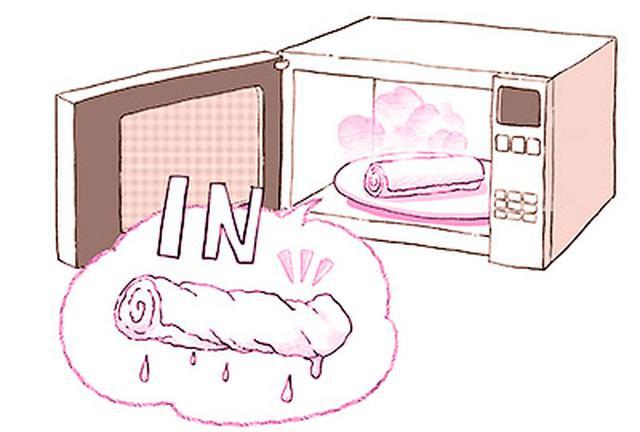 画像1: 蒸しタオルを使った目の温め方