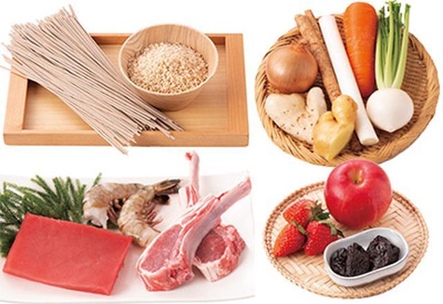 画像: 【こむら返りの予防】下半身を温め強化しよう! ショウガやヤマイモ、根菜類、貧乏ゆすりもお勧め