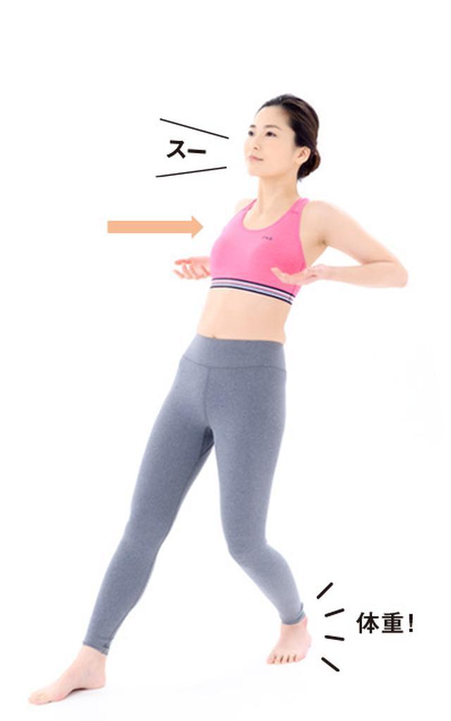 画像11: 【ゆっくり筋トレ】筋肉が伸びて気持ちいい!体幹と下半身の強さが健康長寿の鍵 くり返し動作は脳にも好影響