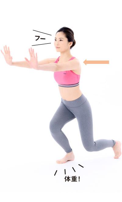 画像10: 【ゆっくり筋トレ】筋肉が伸びて気持ちいい!体幹と下半身の強さが健康長寿の鍵 くり返し動作は脳にも好影響