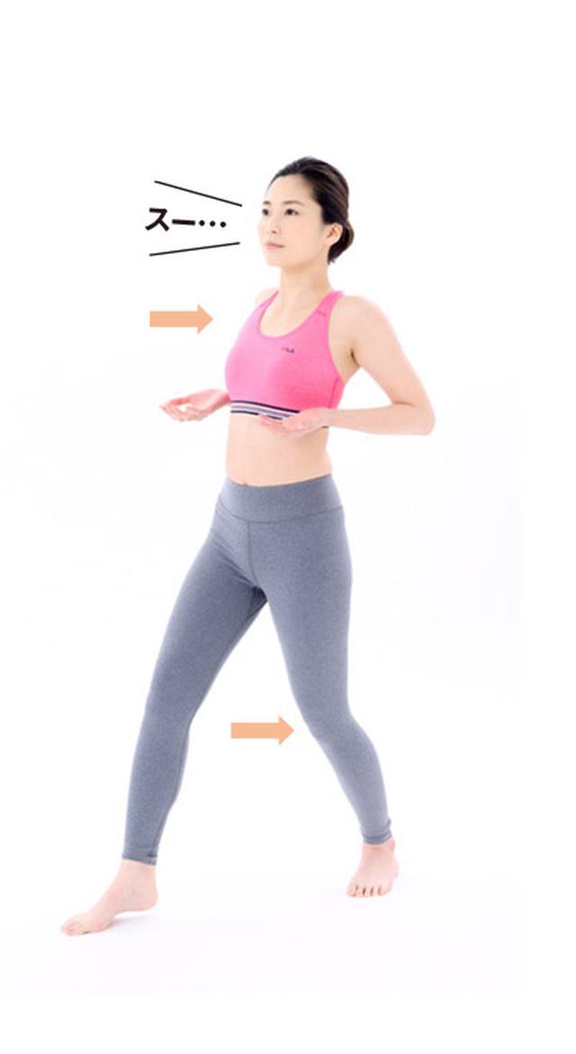画像13: 【ゆっくり筋トレ】筋肉が伸びて気持ちいい!体幹と下半身の強さが健康長寿の鍵 くり返し動作は脳にも好影響