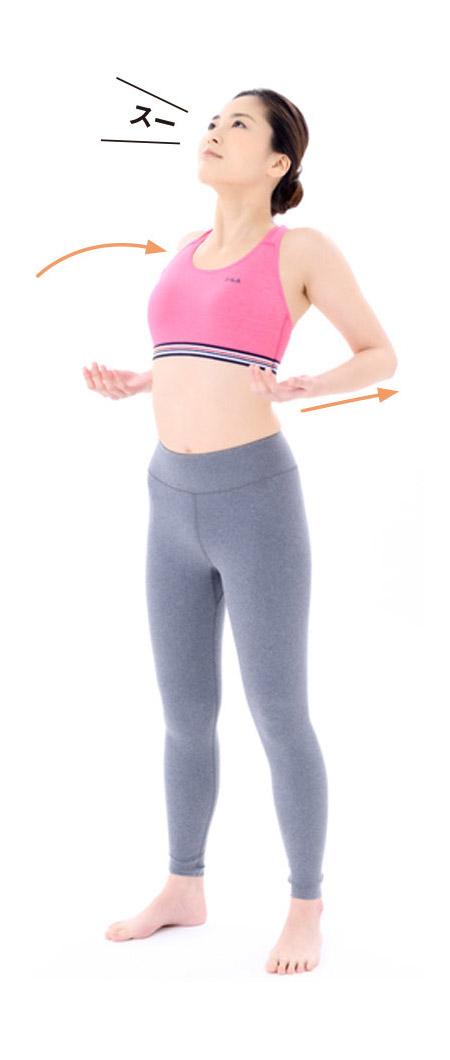 画像8: 【ゆっくり筋トレ】筋肉が伸びて気持ちいい!体幹と下半身の強さが健康長寿の鍵 くり返し動作は脳にも好影響