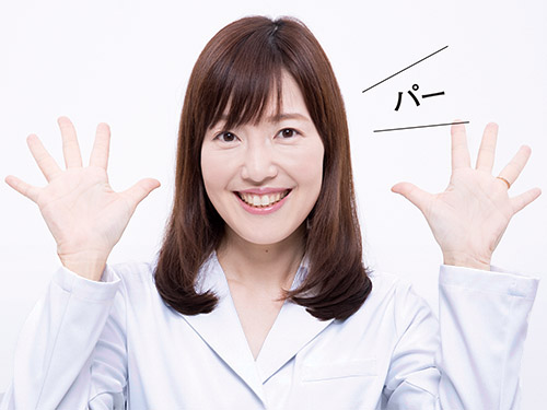 画像2: 日比野佐和子先生が実践! 目のグー・パーストレッチ