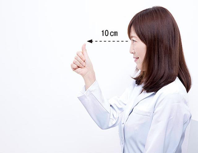画像1: 日比野佐和子先生が実践! 毛様体筋ストレッチのやり方