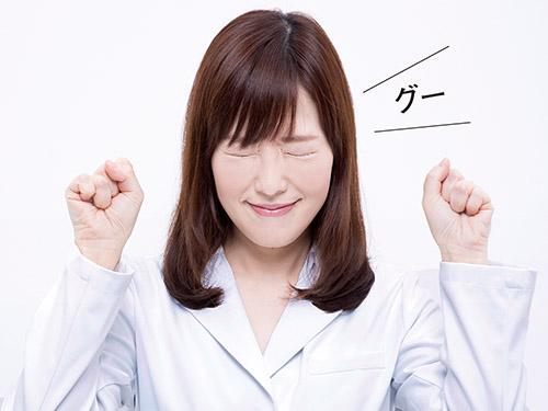 画像1: 日比野佐和子先生が実践! 目のグー・パーストレッチ