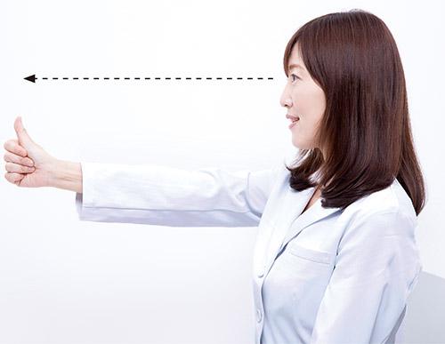 画像2: 日比野佐和子先生が実践! 毛様体筋ストレッチのやり方