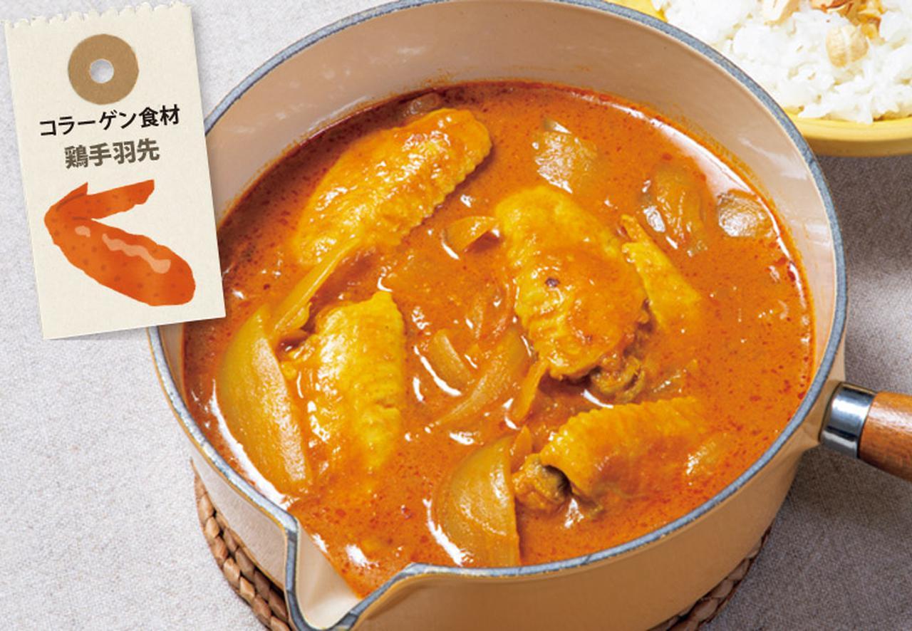 画像6: 鶏手羽先と調味料を煮込むだけ!小田先生がくり返し作った 鶏手羽先の黒酢煮込み