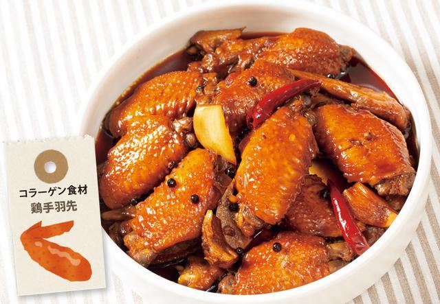 画像1: 鶏手羽先と調味料を煮込むだけ!小田先生がくり返し作った 鶏手羽先の黒酢煮込み