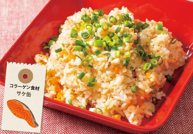 画像5: 鶏手羽先と調味料を煮込むだけ!小田先生がくり返し作った 鶏手羽先の黒酢煮込み