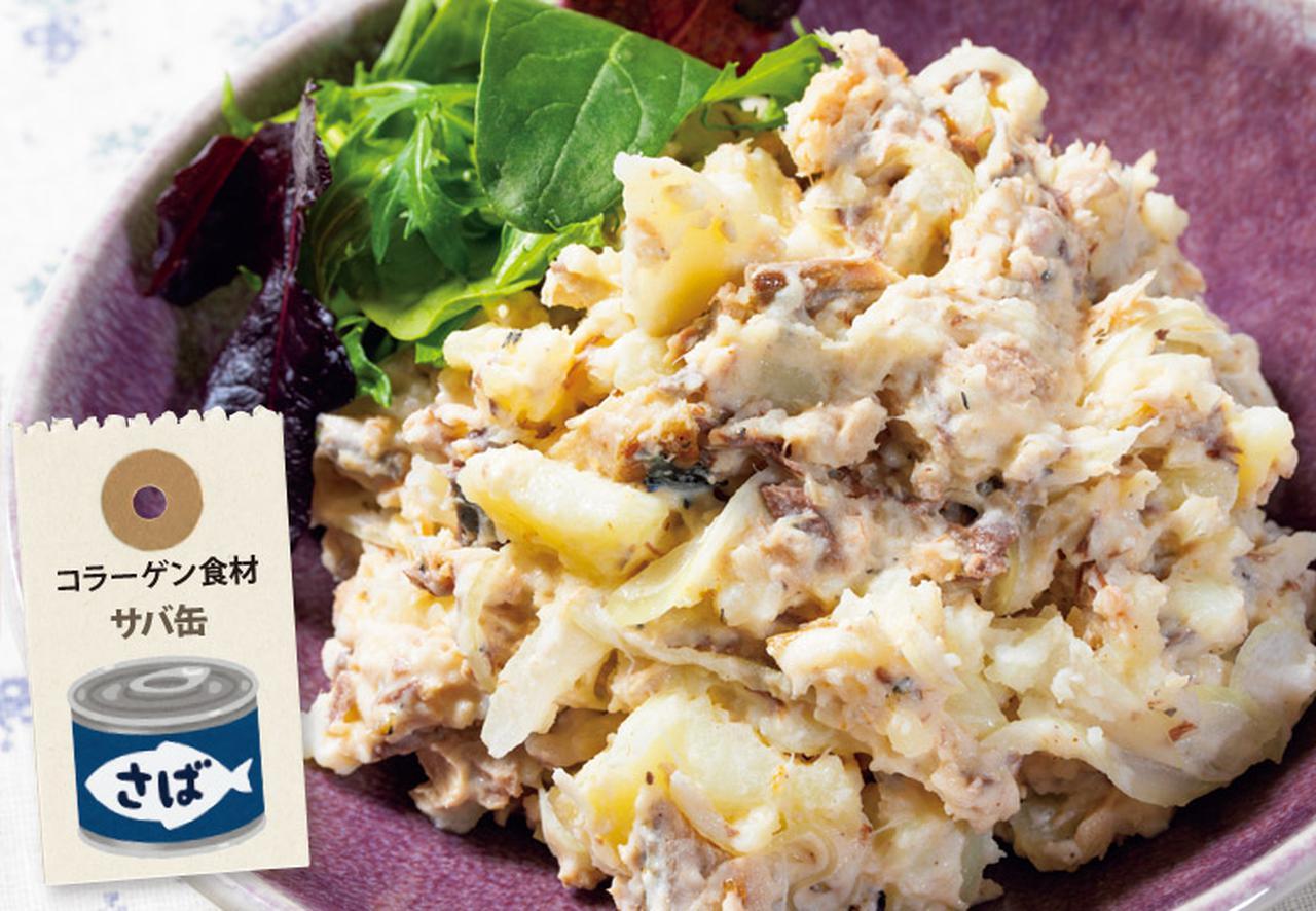 画像3: 鶏手羽先と調味料を煮込むだけ!小田先生がくり返し作った 鶏手羽先の黒酢煮込み